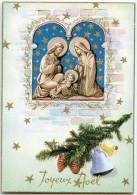 JOYEUX NOËL - Branche Et Pomme De Pin, Cloche, La Sainte Famille, Joseph, Vierge Marie Et Jésus - Non écrite - 2 Scans - Noël