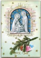 JOYEUX NOËL - Branche Pomme De Pin Et Cloche, Vierge Marie Joseph Et Jésus, étoiles Bordure Dorée - Non écrite - 2 Scans - Noël