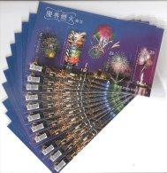 X11 2011 Fireworks Display Stamps S/s Firework River Taipei 101 Ferris Wheel Architecture High-tech Hologram Unusual - Holograms