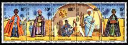 Senegal 0381/85** Noel  MNH - Sénégal (1960-...)