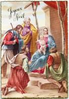 JOYEUX NOEL Bordure Dorée - L'adoration Des Bergers Devant L'Enfant Jésus Et La Vierge Marie - Non écrite - 2 Scans - Noël