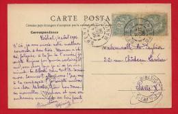 Type Blanc - 2 X 5 Centimes - CAD De Brehal (Manche)  1906 Vers Paris (sur Carte Postale) - 1900-29 Blanc