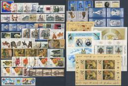 DDR Michel No. 3221 - 3294 ** postfrisch Jahrgang 1989 komplett