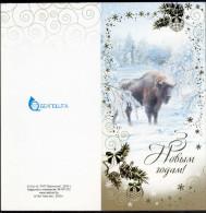 Belarus 2010. Postcard. PC New Year, Aurochs, Bison - Belarus