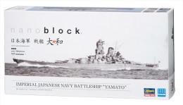 Yamato Nanoblock 1/600 ( Kawada ) - Boats