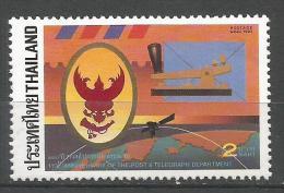 Thailand Mint MNH  Stamp, 1993. SC#1536. POST & TELEGRAPH DEPARTMENT - Thailand