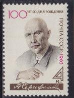 3967. Russia, USSR, 1963, Alexander Serafimovich Popov, MNH (**) Michel 2711 - 1923-1991 USSR