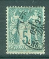 """FRANCE - Yv. Nr 64 - Type """"Sage"""" - Gest./obl.  - Cote 45,00 € - 1876-1878 Sage (Typ I)"""