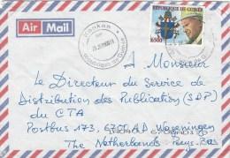 Guinee Guinea 2011 Kankan Heraldy Pope John Paul II Christianity Religion Cover - Guinee (1958-...)