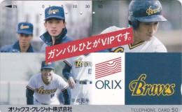 Japan, 110-011-baseb-117, Orix Braves, Baseball, 2 Scans. - Japan