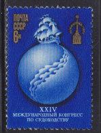 3990. Russia, USSR, 1977, Ship Congress, MNH (**) Michel 4573 - 1923-1991 USSR