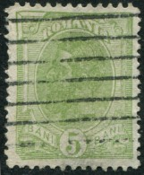 Pays : 409,2 (Roumanie : Royaume (Charles Ier (1881-    )) Yvert Et Tellier N° :   127 (o) - 1881-1918: Charles Ier