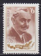 3997. Russia, USSR, 1972, Georgi Dimitrov Mikhaylov, MNH (**) Michel 4018 - Ongebruikt