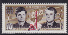 3999. Russia, USSR, 1977, Cosmos - Soyuz 23, MNH (**) Michel 4579 - 1923-1991 USSR