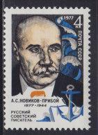 4001. Russia, USSR, 1977, Aleksey Silych Novikov, MNH (**) Michel 4580 - 1923-1991 USSR