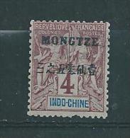 Colonie   Timbres De Mong Tzeu De 1903/06  N°3  (1 Dent Courte ) Neufs * - Mong-tzeu (1906-1922)
