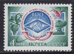 4021. Russia, USSR, 1972, Popov Museum, MNH (**) Michel 4049 - Ongebruikt