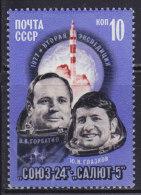 4022. Russia, USSR, 1977, Cosmos - Soyuz 24, MNH (**) Michel 4597 - 1923-1991 USSR