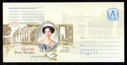 Belarus 2010. Cover. Gomel (Homel). History, Iryna Paskevich - Bielorrusia