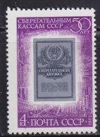 4036. Russia, USSR, 1972, Savings Bank, MNH (**) Michel 4061 - Ongebruikt