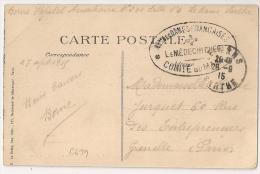 LE MANS, Sarthe, Hopital Auxiliaire N° 201. - Marcophilie (Lettres)