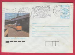 "193785 / 1989 - 5 St. Carrier Pigeon , FLAMME "" 110 Years Post Office Stara Zagora "" POST CAR TRAIN RAILWAY , Bulgaria - Entiers Postaux"