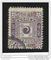 Korea    SG   15 A          O               Gebruikt  /  Cancelled  /  Gebraucht  /  Oblitéré - Korea (...-1945)