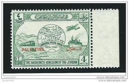Palestine   SG    P  31e        **               MNH  /   Postfris  /   Postfrisch  /   Neuf  ** - Palestina