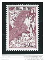 Japan   SG    670             *           Mint-hinged  /  Ongebruikt  /  Ungebraucht  /  Neuf     * - Ongebruikt