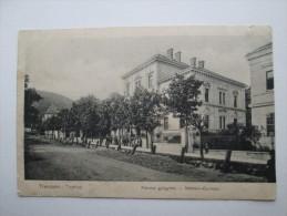 Slovakia - ,Trencsen-Teplicz , Military Curhaus - Slovakia