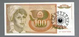 MACEDONIA YUGOSLAVIA 100 DINARA 1990 1991 .G.  SUVERENA MACEDONIA  RRR - Macedonia