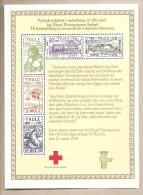 Thule - Foglietto Erinnofilo Ricordo Dell'impresa Di Rasmussen - Croce Rossa Danese - Francobolli