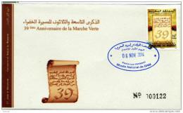 """Maroc ,Marruecos,Morocco;FDC 2014""""39ème Anniversaire De La Marche Verte """" NEUF** - Maroc (1956-...)"""