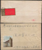E) 1967 CHINA, THOUFGTS OF MAO 8F GOLD AND RED CACHETED COVER BRIDGE OVER THE BRIDGE XF, CIRCULATED COVER - Nuovi