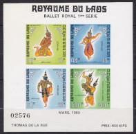 LAOS BLOC N° 43 / 44 NEUF **LUXE - Laos