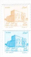 Algeria New Issue 2015, Definitive Stamps 2v.Bourj El Kifan Complete Set MNH - - Algeria (1962-...)