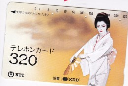 Japan, 110-016-lady-014-001, KDD Geisha / White Dressed - 320, 2 Scans. - Japan