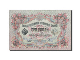 Russie, 3 Rubles, 1905-1912, KM:9c, 1912-1917, SUP - Russie