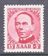 SAAR   B 74   ** - 1947-56 Occupation Alliée
