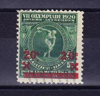 BELGIQUE COB 184 V OBL.  (5V21) - Variétés (Catalogue COB)
