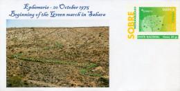 "Maroc,Marruecos,Morocco,FDC 1975;enveloppe Pré-affranchie""marche Verte""GREEN MARCH IN SAHARA - Maroc (1956-...)"