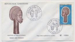 GABON => 2 Enveloppes FDC => Sculptures De Pierre De M'BIGOU - LIBREVILLE - 5 Juillet 1973 - Gabon