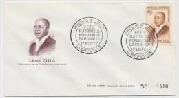 GABON => Enveloppe FDC => Fête Nationale République Gabonaise - LIBREVILLE - 17 Aout 1962 - Gabon (1960-...)