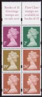 GREAT BRITAIN 1999 SG #Y1667m Booklet Pane MNH - 1952-.... (Elizabeth II)