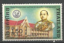 Thailand Mint MNH  Stamp, 1985 : Caissse D´épargne ** / Saving Bank - Thaïlande