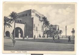 TRIPOLI PIAZZA CASTELLO 1941 VIAGGIATA FG - Libya