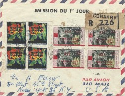 Guinee Guinea 1959 Conakry Overprinted First Issue Block Of 4 Registered FDC Cover - Guinee (1958-...)