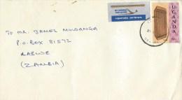 Uganda 1993 Kampala Musical Instrument Cover - Oeganda (1962-...)
