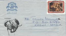 Uganda 1993 Kampala Painter Raphael Madonna Virgin Cover - Oeganda (1962-...)