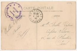 MARTILLAC, Gironde, HOPITAL TEMPORAIRE ANNEXE. - Marcophilie (Lettres)